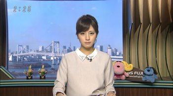 tsutsumireimi20151228_04_l.jpg